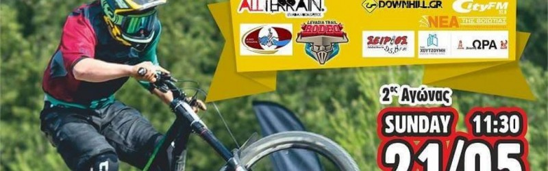 Rodeo Trail DH race - Levadia 2017